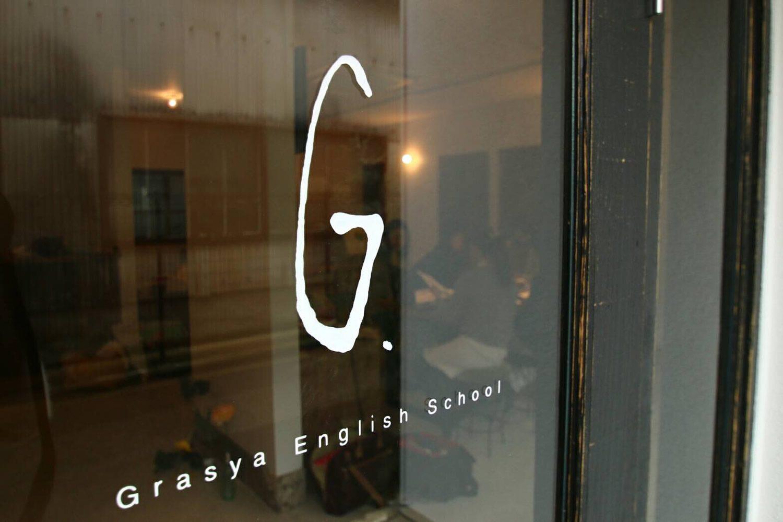 Grasya English School
